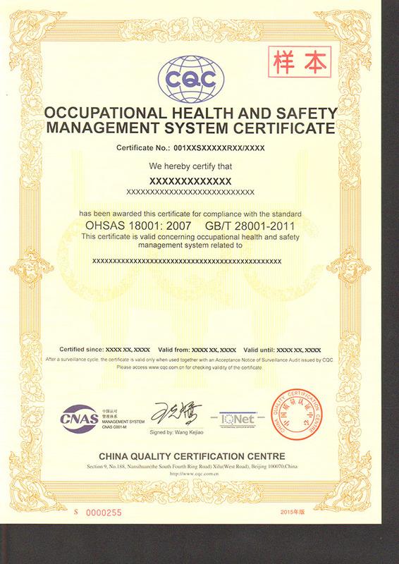 OHS證書英文版樣本